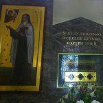 Reliquias de santa Teresita del Niño Jesús en Moscú. Foto Santiago Mata.
